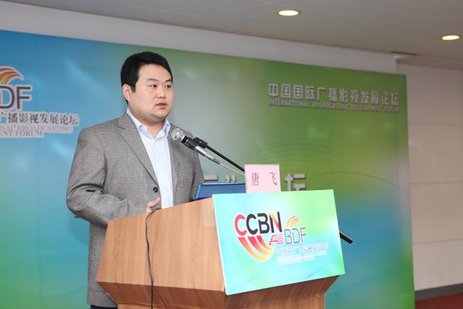 唐飞_杭州华数总经理助理唐飞先生发表演讲